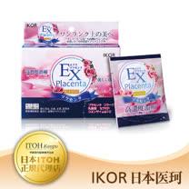IKOR日本醫珂 EX彼女的祕戀胎盤膠原錠4粒×7袋(4盒優惠)【日本原裝進口】