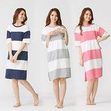 Wonderland 滿版橫條紋居家休閒洋裝3件組