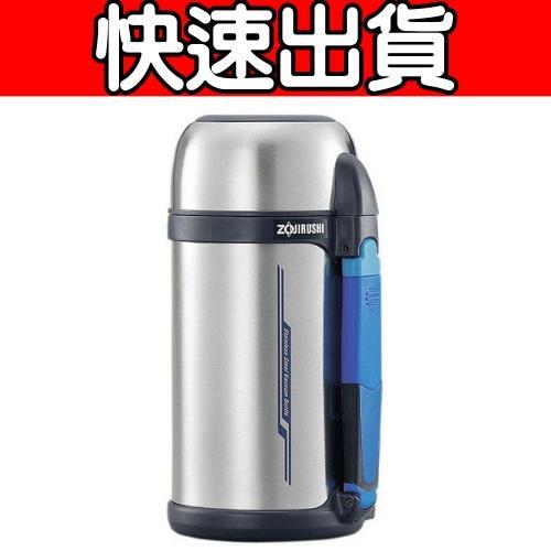 象印 廣口不鏽鋼真空保溫瓶1.3L  SF~CC13