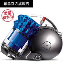 【買大送小+U型吸頭+床墊吸頭兌換券】dyson Ball fluffy+  CY24藍 圓筒式吸塵器