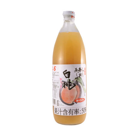 KS 白桃飲料(果汁50%) 970ml