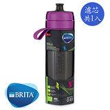 德國 BRITA Fill&Go 運動濾水瓶-紫色