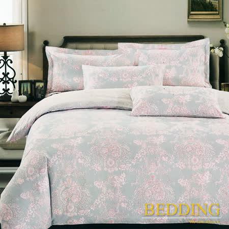 【BEDDING】 活性印染 單人床包涼被組  狄安娜