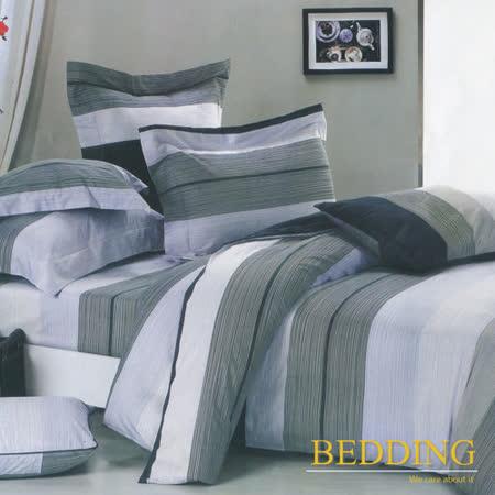 【BEDDING】 活性印染 單人床包涼被組  品味-灰