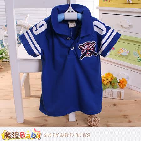 魔法Baby 男童裝 短袖POLO衫 k50263