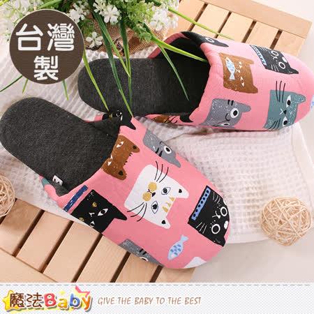 魔法家居 室內拖鞋 台灣製成人款保暖紗蓄熱拖鞋 sd0110