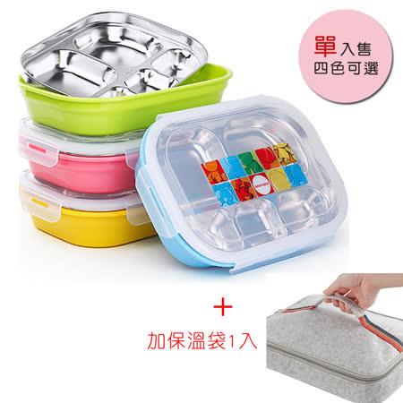 PUSH! 餐具用品304不銹鋼保溫飯盒便當盒(成人小孩5格款)加保溫提袋1入E88-4
