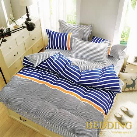 【BEDDING】 活性印染 雙人加大床包涼被組  時尚