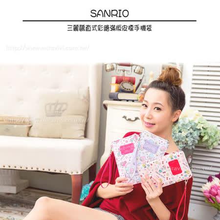 Sanrio三麗鷗直式彩繪滿版皮標手機袋/萬用包/手腕袋