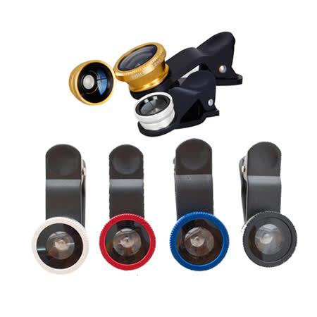 三合一 廣角鏡頭/廣角魚眼/微距 自拍特效外接手機鏡頭(各手機通用款)