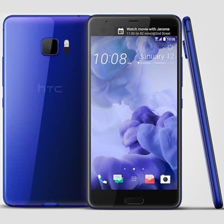HTC U Ultra 5.7吋4GB / 128GB 雙螢幕雙卡智慧機_LTE 藍寶石版