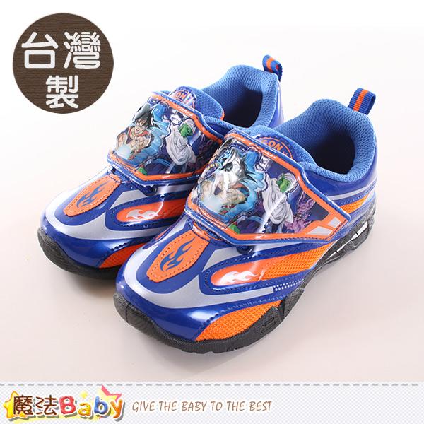 魔法Baby 男童鞋 台灣製七龍珠正版閃燈運動鞋 sa70378