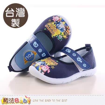 魔法Baby  女童公主鞋 台灣製POLI波力正版幼兒園鞋 sa71506