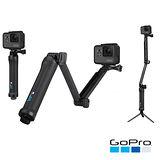 【GoPro】三向多功能手持桿 AFAEM-001 (忠欣公司貨)