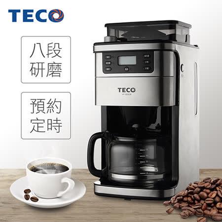 ★獨家回饋★TECO東元 自動研磨美式咖啡機 YF1002CB