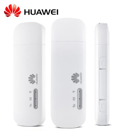 HUAWEI華為 E8372h 4G/LTE USB行動網卡