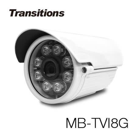 全視線 MB-TVI8G 室外日夜兩用夜視型 HDTVI 1080P 8顆紅外線LED攝影機