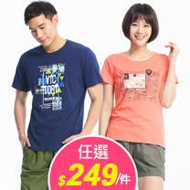 (bossini)男女童/純棉印花T恤-超值任選3件597元