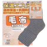 【波克貓哈日網】日本製保暖襪◇遠赤保溫+抗菌防臭◇超厚室內襪《灰色》