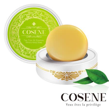 COSENE魔煥洗顏皂系列-靜謐茶香私密生理皂