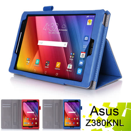 ASUS 華碩 ZenPad 8.0 Z380KNL 專用可手持磁釦式皮套 牛皮紋路
