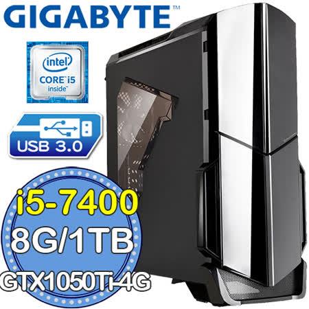 技嘉B250平台【戰術鐵騎】Intel第七代i5四核 GTX1050Ti-4G獨顯 1TB燒錄電腦