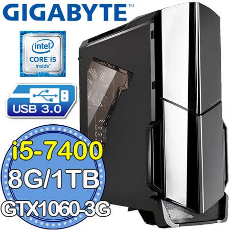 技嘉B250平台【戰術教官】Intel第七代i5四核 GTX1060-3G獨顯 1TB燒錄電腦