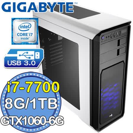 技嘉B250平台【聖夜獵人】Intel第七代i7四核 GTX1060-6G獨顯 1TB燒錄電腦