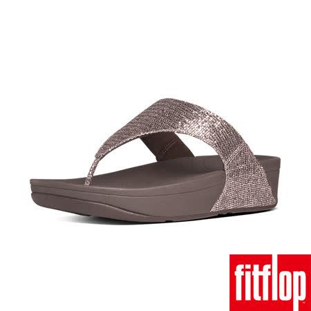 FitFlop™-(女款)LULU™ SUPERGLITZ-銅色