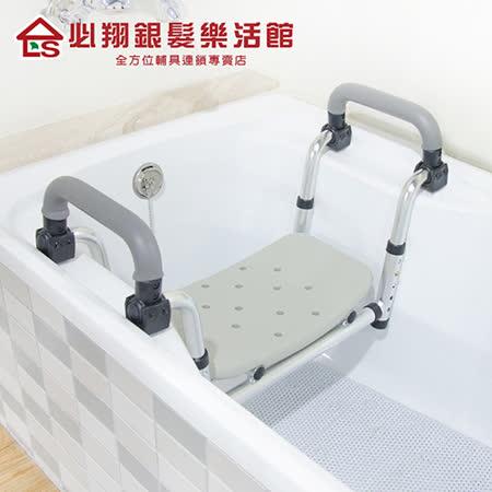 【必翔銀髮】浴缸洗澡椅-SC-4882