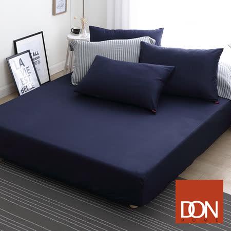 《DON 極簡生活-深邃藍》單人二件式200織精梳純棉床包枕套組
