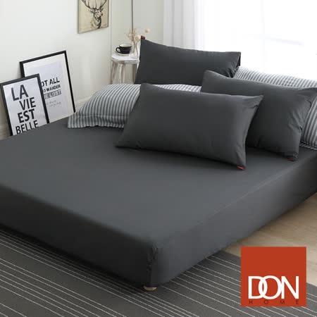 《DON 極簡生活-個性灰》雙人三件式200織精梳純棉床包枕套組