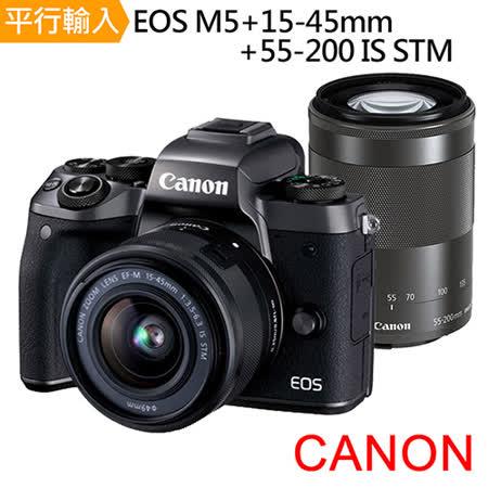 Canon EOS M5 + 15-45mm + 55-200mm IS STM 雙鏡組(中文平輸)-送64G記憶卡+專用鋰電池+專屬座充+單眼相機包+多功能讀卡機+相機清潔組+高透光保護貼