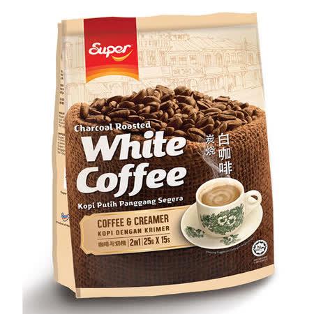 ★即期良品★「超級」2 合1 炭燒白咖啡(無糖) 375g