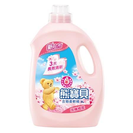 熊寶貝 衣物柔軟精-淡雅櫻花 (3L x4入/箱)