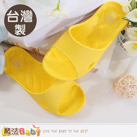 魔法Baby  兒童室內拖鞋 台灣製便利軟Q居家拖鞋 sd0106