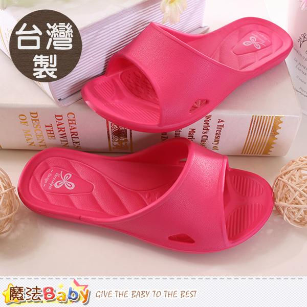 魔法Baby  兒童室內拖鞋 台灣製便利軟Q居家拖鞋 sd0107