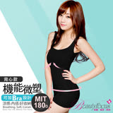 【BeautyFocus】涼感180D塑身背心(可加襯墊)-黑色2380