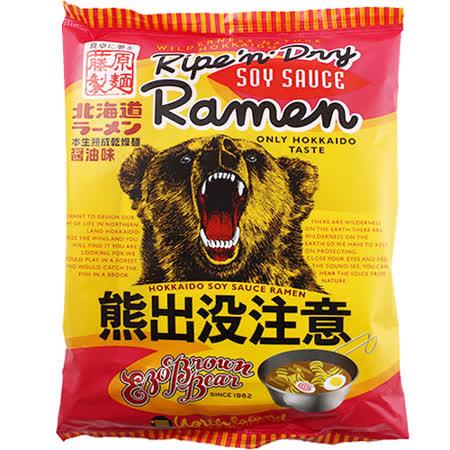 日本藤原 熊出沒注意醬油拉麵 112g(六包免運組)