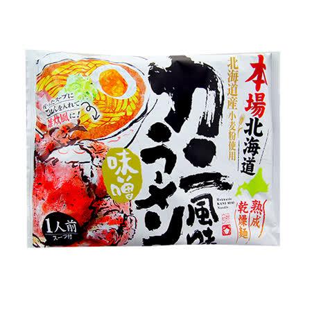 藤原製麵 螃蟹風味味噌拉麵 101g(六包免運組)