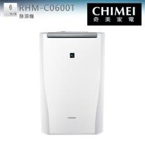 CHIMEI 奇美 RHM-C0600T 6L時尚美型節能除濕機