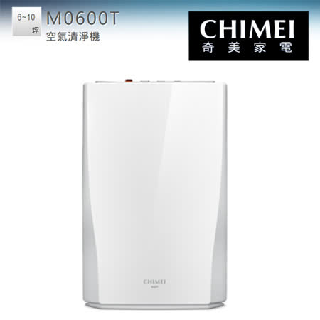 CHIMEI 奇美 M0600T 清菌離子抗敏空氣清淨機(適用6~10坪)