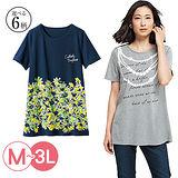 日本Portcros 預購-圓領中長版印花T恤(共六色/M-3L)