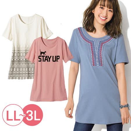 日本ANNA LUNA 預購-俏麗印花長版T恤-淺色系(共五色/LL-3L)