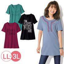 日本ANNA LUNA 預購-俏麗印花長版T恤-深色系(共十色/LL-3L)