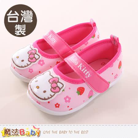 魔法Baby  女童鞋 台灣製Hello Kitty正版女寶寶鞋 sh0037