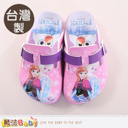 魔法Baby  女童鞋 台灣製冰雪奇緣正版休閒鞋 sa74013