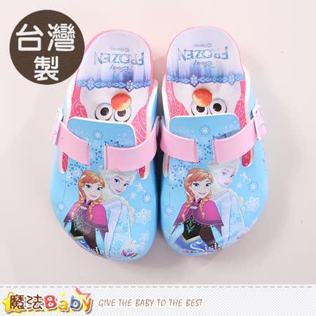 魔法Baby  女童鞋 台灣製冰雪奇緣正版休閒鞋 sa74016