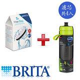 德國 BRITA Fill&Go Active運動濾水瓶600ml(綠色)+濾芯4入