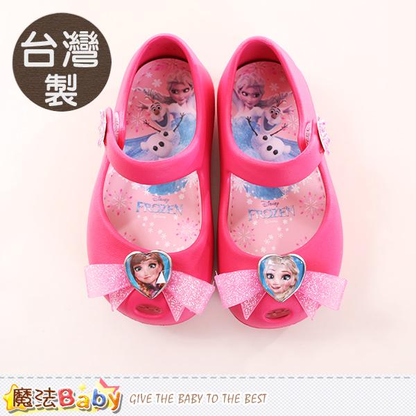 魔法Baby  女童鞋 台灣製冰雪奇緣正版娃娃鞋 sa74702
